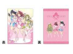 http://www.animate-onlineshop.jp/pn/【グッズ-クリアファイル】Trinity Tempo A4クリアファイル ブーケ/pd/1330082/