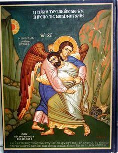 Gambar terkait Catholic Art, Religious Art, Roman Church, Religion, Byzantine Icons, Orthodox Christianity, Old Testament, Orthodox Icons, Bible