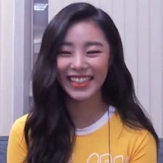 #Wheein #Mamamoo #kpop #icon Mamamoo #Whee In Kpop Girl Groups, Korean Girl Groups, Kpop Girls, Wheein Mamamoo, You Are Cute, Cute Jeans, Matching Icons, Meme Faces, Me As A Girlfriend