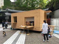 スノーピークが仕掛ける350万円の隈研吾デザインのモバイルハウス「住箱(じゅうばこ)」 – #casa