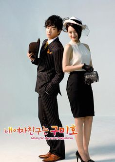 My Girlfriend is a Gumiho (Korean Drama)
