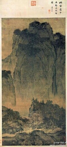 """""""Travellers among Mountains and Streams溪山行旅圖 """", ink and slight color on silk, dimensions of 6¾ ft x 2½ ft. Painted by Fan Kuan, Song Dynasty.  (National Palace Museum, Taipei). It is a largehanging scroll, which is Fan Kuan's best known work and a seminal painting of the Northern Song school. It establishes an ideal in monumental landscape painting to which later painters were to return time and again for inspiration. The classic Chinese perspective of three planes is evident - near…"""