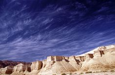 Dead Sea, Isreal. rock formations above the sea.