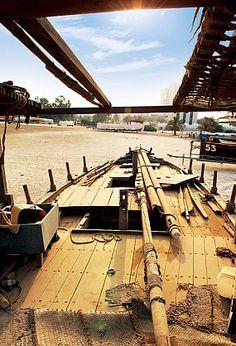 Bateen Shipyard