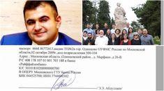 Новый бизнес-союз Эльшана Абдуллаева с армянами в Москве и миллионы долларов в уклонении от уплаты налогов – EURO ASIA NEW'S INTERNET NEWSPAPER France, French