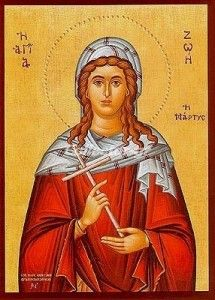 Ikona: sv. Zoe