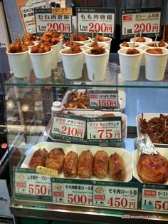 Street Food: Japan Street Food Tour ~ Nishiki Market - Kyoto