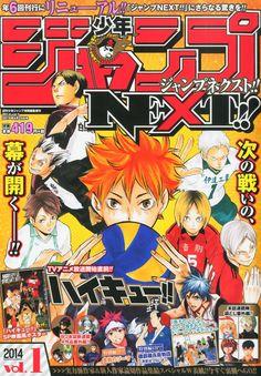 Jump Next! #201401 (Issue)