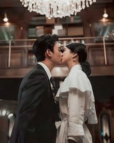 Korean Actresses, Korean Actors, Hyun Seo, Netflix, Korean Drama Movies, Korean Dramas, Movie Couples, Kdrama Actors, Bo Gum