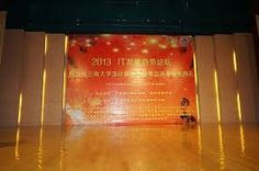 Image result for award backdrops Lucky Tiger, Backdrops, Dj, Image, Backgrounds