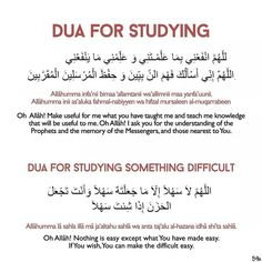 ***Dua while Studying