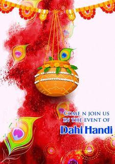 Happy Janmashtami — Stock Illustration