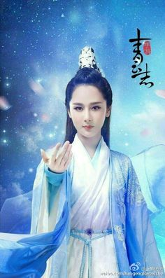 Dương Tử Asian Love, Asian Girl, Katana Girl, Girl Film, Chinese Element, Beautiful Chinese Girl, Chinese Movies, Martial Artists, Painting Of Girl
