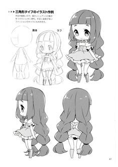 How to draw Chibi Girl Drawings, Anime Drawings Sketches, Cartoon Drawings, Cute Drawings, Chibi Drawing, Chibi Sketch, Anime Sketch, Anime Chibi, Anime Tutorial