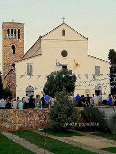 25\7\15 Ιερος ναος της Αγιας Παρασκευής στην Χαλκιδα.