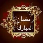 (audio) Emission Jataayu Ramadan Du Lundi 29 Juin 2015 Thème: Deuggu Ak Fen_Partie 04 Avec Oustaz Makhtar Sarr.