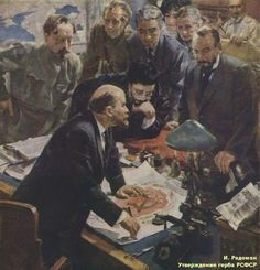 """""""Adoption of the coat of arms of the RSFSR"""" by I. Russian Painting, Russian Art, Russian Revolution 1917, Bolshevik Revolution, Europe Train Travel, Socialist Realism, Poster Boys, Soviet Art, Military Art"""
