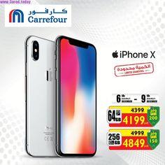 سعر ايفون X في كارفور السعودية ليوم الاربعاء 6/12/2017 - عرض 4 أيام فقط - https://www.3orod.today/mobile-offers/iphone-x-price/iphone-x-price-offer-6-12-2017.html