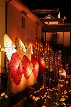 Yamaga Lantern Festival, Yamaga city, Kumamoto, Japan