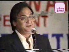 Sunil Dutt aur Urdu Adab - Part - 01 - YouTube