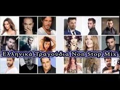 Ελληνικα Τραγουδια non stop mix 3,5 ωρες DJ-SNAS