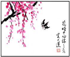 Traditional Chinese Drawing Cherry Blossom - LiLz.eu - Tattoo DE