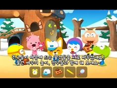 [HD] 물물교환 with Pororo game 宝露露,Popolo, Пороро, ポロロ,เกาหลี