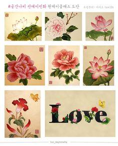 선데이 민화 원데이 클래스지난 주 주말 황금연휴를 맞아 저멀리 캐나다에서 한국을 오셔서 우리나라 전통 ... Painting & Drawing, Illustration Art, Watercolor, Embroidery, Tattoos, Drawings, Plants, Pattern, Design