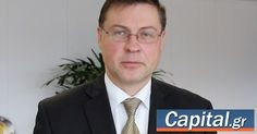 Dombrovskis για Γεωργίου: Παρακολουθούμε τις εξελίξεις με ανησυχία