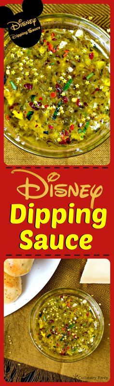 Disney Dipping Sauce is the perfect blend of garlic infused olive oil, herbs, spices and Parmesan cheese...with just a dash of golden stars.