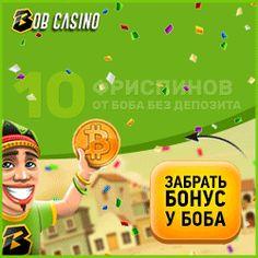 Форумы про игровые аппараты blogspot как заработать деньги на рулетки