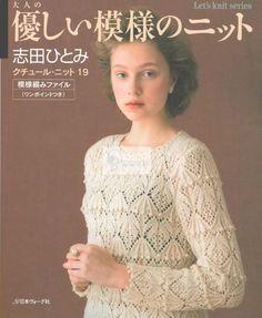 ISSUU - Knitting and crochet by vlinderieke