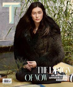 T Magazine China October 2015