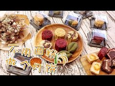 Chinese Dumplings, Cheese, Food, Essen, Meals, Yemek, Eten