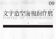 TYPOGRAPHIC - L/g/s