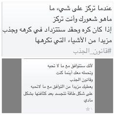 قانون الجذب.. ليس كل ماتفكر فيه تحصل عليه هو أعمق بكثير مما تتخيل #LailaKaizen