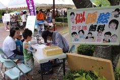 Twitter / hanaeru_odoi: #30jidori ハーブ祭りの似顔絵コーナー 私も描いて欲 ...