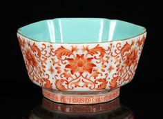"Chinese famille rose bowl, porcelain, with flower shaped rim, decorated with red plum pattern and turquoise glazed interior, with Youngzheng mark on base, 4"" h x 7"" dia."