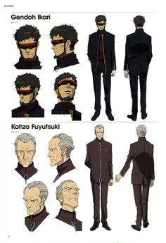 Neon Genesis Evangelion (Gendo Ikari, Kohzoh Fuyutsuki)