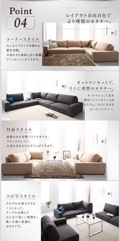 Bathroom Design Luxury, Sofa, Couch, Interior, Furniture, Home Decor, Settee, Settee, Decoration Home