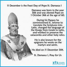 Pope St. Damasus I, #PrayForUs