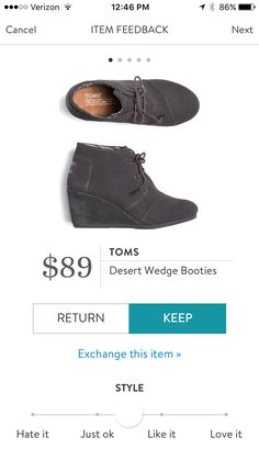 I would love a pair of these! Perfect for fall!