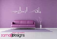 Items similar to Bismillah Islamic wall decal - satisfaction guarantee! All our arts are made with tahir clean procedures. on Etsy Islamic Decor, Islamic Wall Art, Exterior Design, Interior And Exterior, Wall Stickers, Wall Decals, Bleak House, Vinyl Decor, Acrylic Wall Art