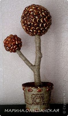 Small Pistachio Shell tree