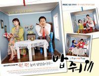 Korean drama What's for Dinner? (2009)