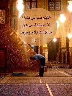 اللهم آمييين… ♣