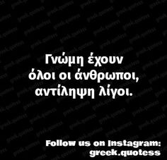 greek.quotess ! Follow on instagram! Funny Greek Quotes, Funny Quotes, Instagram Jokes, Funny Pictures, Funny Pics, Funny Stuff, Laughter, Greece, Hilarious