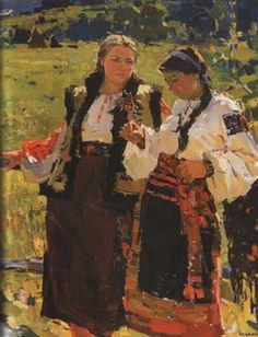 Т.Голембієвська. Подруги