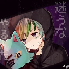 The Wolf Game, Rainbow Boys, Neko Boy, Cute Anime Pics, Ichimatsu, Manga Games, Vocaloid, Manhwa, Anime Guys