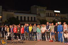Στην ιστορία πέρασε το 35ο Σπάρταθλον: Δείτε γιατί ξεχώρισε | Laconialive.gr - Η ενημερωτική ιστοσελίδα της Λακωνίας, Νέα και ειδήσεις